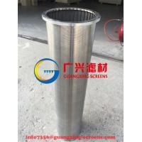 stainless steel 304  OD45MM Wedge wire screen filter Manufactures