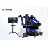 42 Inch Display 9D VR Racing Simulator Driving Car Game Machine For Adults Manufactures