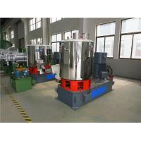 PVC 110Kw High Speed Mixers Machines With ZWZ Bearing , SHR Series Manufactures