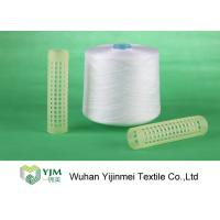 20/2 Polyester Ring Spun Yarn , Crease Resistant Polyester Yarn For Knitting / Weaving Manufactures
