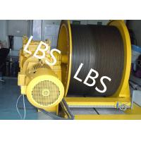 ISO9001 Electric Winch Machine With Lebus Grooving For Platform And Emergency Lifting Manufactures