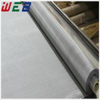 China AISI 304 stainless steel wire mesh on sale