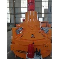 China Planetary Electric Concrete Mixer Cement Concrete Mixer Machine 2400kgs Input Weight on sale