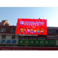 Full Color P10 Outdoor LED Display Screen For Advertising , Waterproof IP65 Manufactures