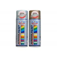 Chrome Gold Aerosol Metallic Spray Paint Liquid Coating State For Metal / Wood / Glass Manufactures