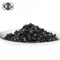 Buy cheap High Lodine Value Granulated Activated Charcoal For Mercury Removal from wholesalers