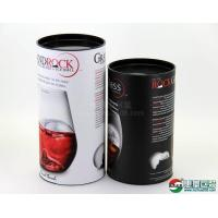 paper gift tube packaging Manufactures