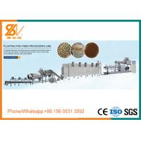 Animal Feed Processing Equipment High Output Extrusion Process Floating Sinking Pellet