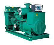 China Supply Cummins 40kw  diesel generator on sale