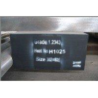 Tool ,Hot work Steel ,DIN 1.2343  ASTM H-11 Manufactures