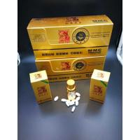 China Bengal Tiger King Top Male Enhancement Pills Ed Cures Hard Rock Medicine on sale