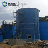 Glass - Fused - To - Steel Bolted Industrial Process Tanks For Process Water Storage Manufactures
