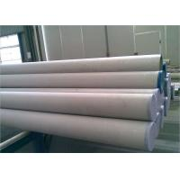 Seamless High Pressure Stainless Steel Pipe / Tubing S32304 For Chemical Storage Manufactures