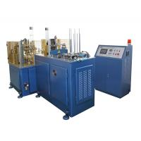 SSM-1100K 5kw Disposable Paper Cup Production Machine ,  Paper Cup Sleeve Machinery Manufactures