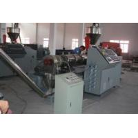 Hydraulic Automatic Plastic Granules Machine PVC Conical for Hot Cutting Manufactures