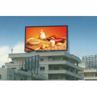 P20 Large Full Color LED Display Board , 1R1G1B DIP Outdoor Led Video Wall Manufactures