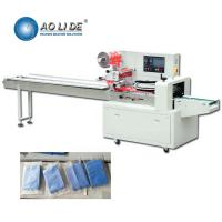 Semi Automatic Flow Wrap Packing Machine Bathroom Tissue Hot Sealing