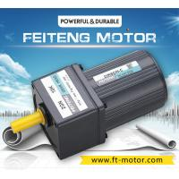 ac dc micro gear motor Manufactures