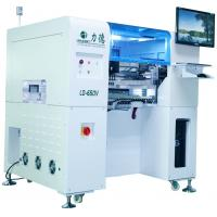 SMT Automatic Visual Pick and Place Machine with 24 feeders Stations,Surface Mounting Machine Manufactures