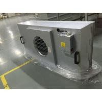Ceiling Mount Hepa Fan Filter Unit With EMB DC Motor , Free Maintenance For One Year Manufactures