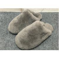 China Cute Fuzzy Bedroom Slippers TPR Sole , Soft Durable Fuzzy Slippers For Adults  on sale