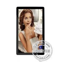 """26"""" Vertical LCD Display for Playing advertising , 1500:1 Contrast Ratio Manufactures"""