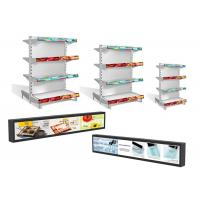 China LG LCD Ultra Wide Strip LCD Advertising Display Stretched Bar For Supermarket Ads on sale