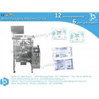 China Automatic liquid packing machine, pouch water packing machine on sale