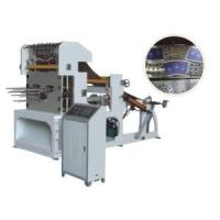 Buy cheap Automatic Roll Punching Machine (JTMQ-D) from wholesalers
