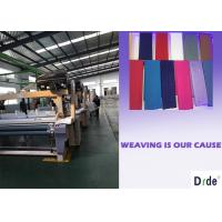 Single Nozzle Water Jet Weaving Loom , Polyester Fabric Water Jet Weaving Machine Manufactures