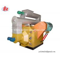 Buy cheap Pellet Mill For Sale - Germany Standard from wholesalers