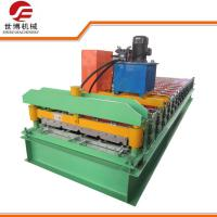 Building Material Trapezoidal Roofing Sheet Making Machine Equipment With PLC System Manufactures