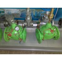 Fire protection 700X Pump Water Control Valve with ISO & CE certificate Manufactures