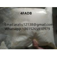 yellow and white 4fadb raw powders research chemical powders pharmaceutical raw materials high purity rcs Manufactures