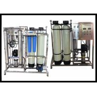 CE Approved Mineral Water RO Plant With FRP Automatic Sand And Carbon Filter Manufactures