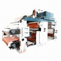 Holographic Image Transferring Machine by UV Ink with 80m/min Production Rate Manufactures
