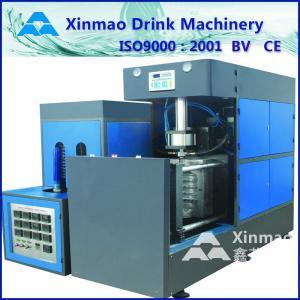 PLC Control Bottle Blowing Machine / Commercial PET Blow Molding Machine Manufactures