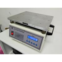 Quality SUS31NNI 50Hz Fixed - Frequency Vertical Vibration Test Machine for sale