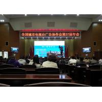 UHD P1.5 Interior Commercial Advertising LED Display LED TV Wall Type For Conference Manufactures