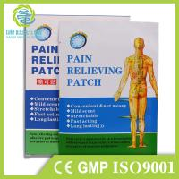 China Hot-selling pain killer effective professional manufacturer pain relieve plaster on sale