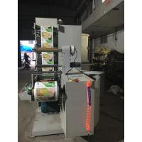 Buy cheap Allfine brand 7color 320 two units(4+3) Label flexography press machine self-adhesive sticker/label to mould die cutter from wholesalers