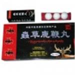 Deer Bian Li Manufactures