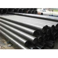60 Inch Round Seamless Steel Pipe , Seamless Carbon Steel Tubing Manufactures