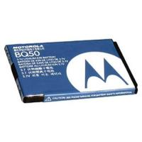 Li-ion battery OM6C for Motorola Manufactures