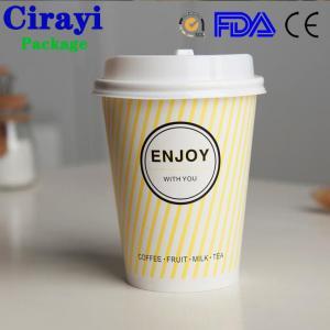 China disposable coffee cups custom printed paper coffee cups double wall paper coffee cups on sale