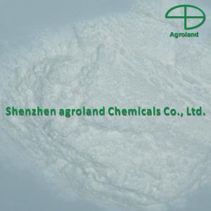 Insecticide Diflubenzuron 95% TC, 75% WDG, 48% SC Manufactures