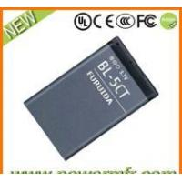 Quality Mobile Phone Battery for sale
