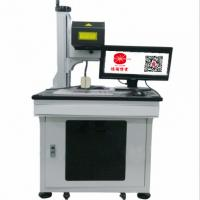 High Speed Co2 Laser Marking Machine For Non-metallic Materials Manufactures