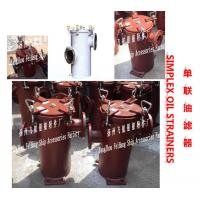 China Marine single oil filter - Yangzhou flying ship accessories factory on sale
