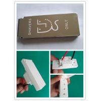 Waterproof Electric Shaver Socket Outlet For Bathroom / Hotel Mirror Manufactures